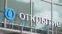 """Банк """"Открытие"""" списал с ликвидирующейся компании более 12 млн рублей"""