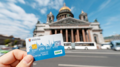 Сбербанк принял около 5 тысяч заявлений на оформление Единой карты петербуржца