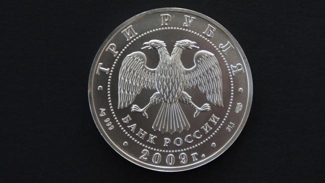 Привет со дна: Рубль стал самой слабой валютой среди стран СНГ