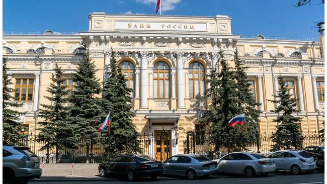 """Банк России лишил лицензии три банка и платежную систему """"Мигом"""""""