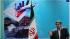 Иран готовится сообщить о величайшем ядерном успехе