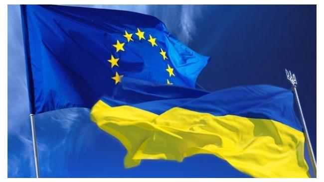 Украина получила очередной транш финансовой помощи от ЕК
