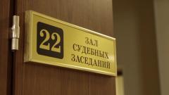 ДТП: Петербуржец не признал вину за гибель четырех человек