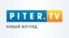 Канал Piter.TV вошел в десятку самых цитируемых СМИ ...