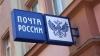 """В """"Почте России"""" создадут совет директоров"""