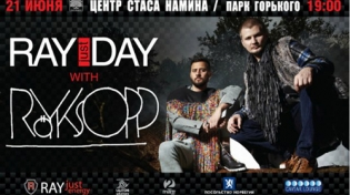 Royksopp впервые выступит в России