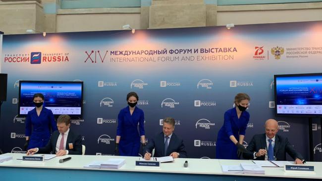 Правительство Петербурга и группа ВТБ подписали допсоглашение о строительстве Витебской развязки