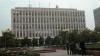 МВД сократит число сотрудников, допущенных к банковской ...
