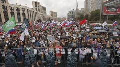 Московская оппозиция готова не признать итоги выборов в Мосгордуму