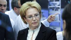 Минздрав РФ оценила возможность введения 4-дневной рабочей недели