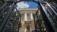 Центробанк РФ с 10 марта начинает упреждающую продажу инвалюту на внутреннем рынке