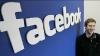 Выпуск смартфона от Facebook отложили до 2013 года