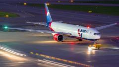 Число пассажиров аэропортов России в ноябре снизилось на 29%