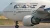 """270 пассажиров застряли в """"Пулково"""" и Тель-Авиве из-за з..."""