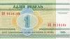 Нацбанк Белоруссии: с 9 ноября купить валюту можно ...