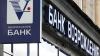 """Банк """"Возрождение"""" достиг увеличения чистой прибыли ..."""