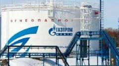 """Сотрудника """"Газпрома"""", рассказавшего о создании аналога """"Сколково"""", уволили"""