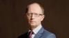 Украинская Рада отказалась принять отставку Яценюка