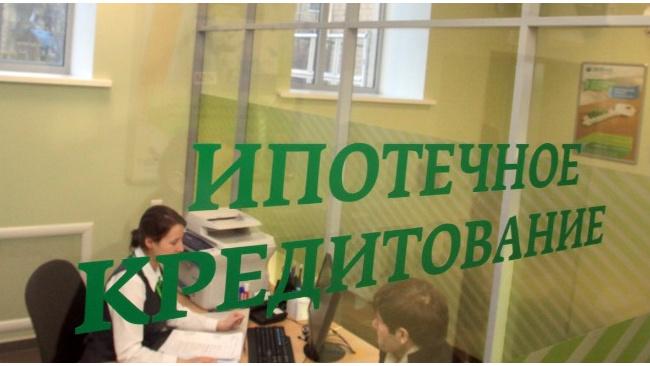 Суммарная задолженность ипотечных заемщиков превысила 7 трлн рублей