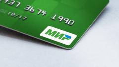 Банки переведут выплаты пособий на карту «Мир»