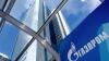 """""""Газпром"""" вернет в 2019 году 9 млрд рублей в федбюджет"""