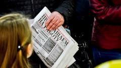 В ФНПР прокомментировали грядущие сокращения на 2020 год