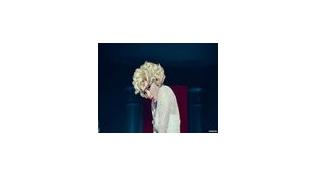 Мадонна хочет, чтобы Тарантино снял клип