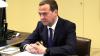 Премьер: Пенсионная реформа сделает бюджет ПФР сбалансир...