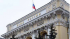 Максимальная ставка по вкладам 10 наиболее крупных российских банков вновь выросла