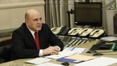 РФ выделит еще 23 млрд руб на поддержку предприятий МСБ пострадавших отраслей