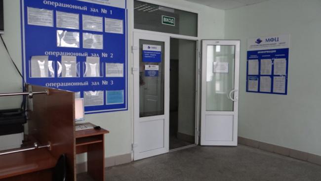 Минэкономразвития предложили гражданам оценивать работу региональных властей