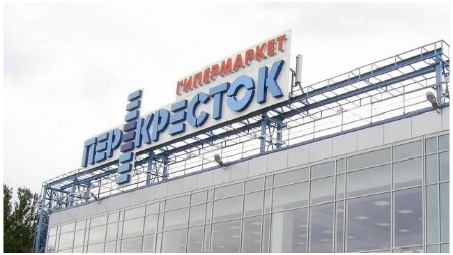 """""""Сбербанк"""" запустил в петербургских """"Перекрестках"""" бесконтактную оплату через Mastercard PayPass"""
