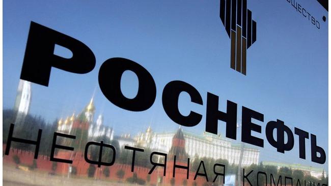 """Киев проиграл в деле против """"дочки"""" """"Росснефти"""" по взысканию 27 млн долларов"""