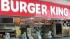 """""""ВТБ Капитал"""" за 50 млн долларов получил 47% в совместном предприятии с Burger King"""