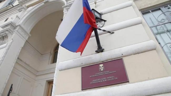 Еше 5 сотрудников уволено из комитета финансов Выборгского района Ленобласти