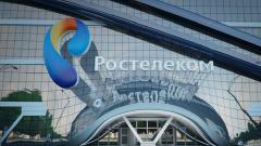 ВТБ приобретет 17% акций у «Ростелекома»