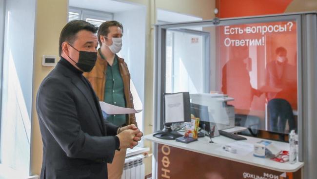 Борьба с эпидемией обошлась Подмосковью примерно в 40 миллиардов рублей