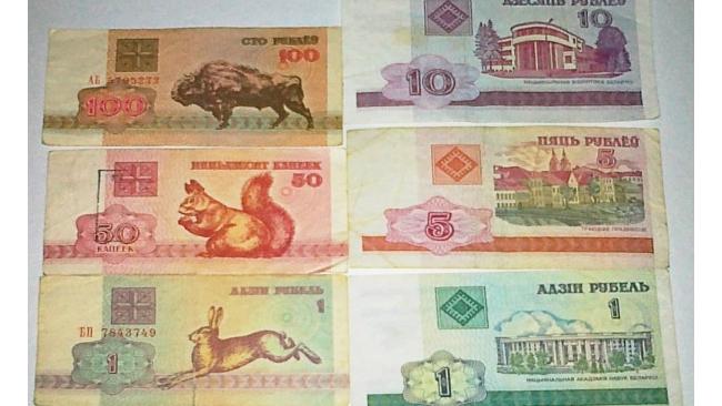 Белоруссия выводит из обращения мелкие купюры