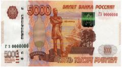 Планка минимального капитала действующих российских банков повышена вдвое