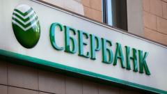 Сбербанк запускает сервис доставки продуктов для своих клиентов