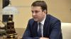 Орешкин: платежный баланс РФ позволяет закрывать санкцио...