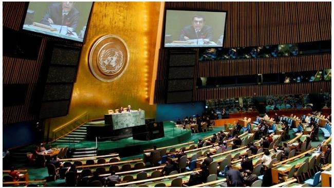 ООН сократила бюджет на два будущих года