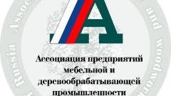 Профессиональная ассоциация: на грани банкротства оказались 69% российских мебельных предприятий