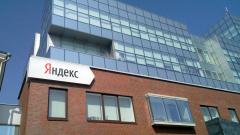 «Яндекс» подал иск к владельцам бренда шоколадной пасты Alisa