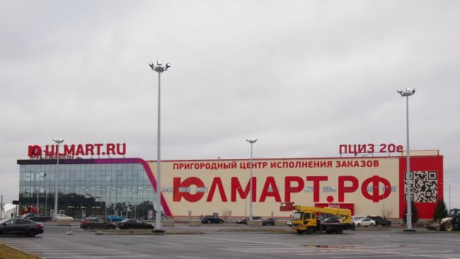"""Юлмарт открыла ЦИЗ в """"Охта-Молле"""" в Санкт-Петербурге"""