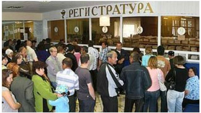 Россияне могут получить выходной на диспансеризацию