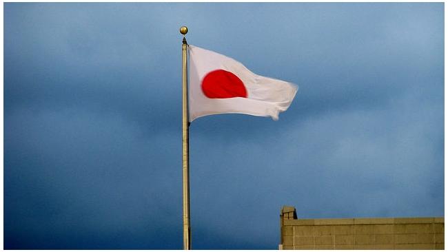 Японию разочаровало решение России ограничить импорт продовольствия