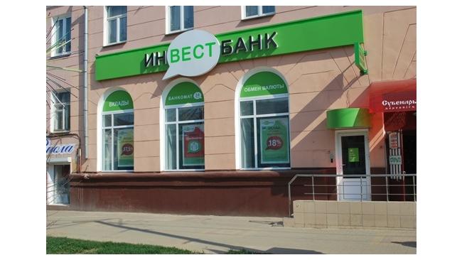 Четыре банка выплатят страховку клиентам Инвестбанка
