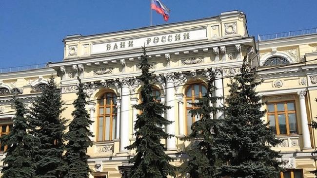 ЦБ РФ продлил действие антикризисных мер до 1 января