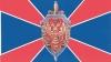 Директор ФСБ приказал сотрудникам избавиться от своего ...